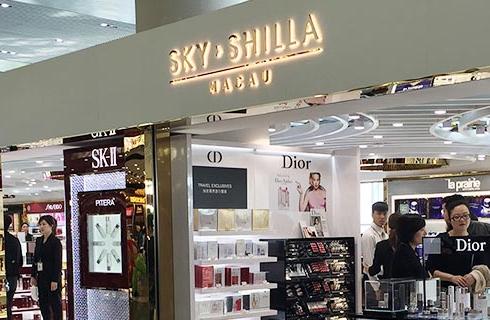 澳门国际机场店1