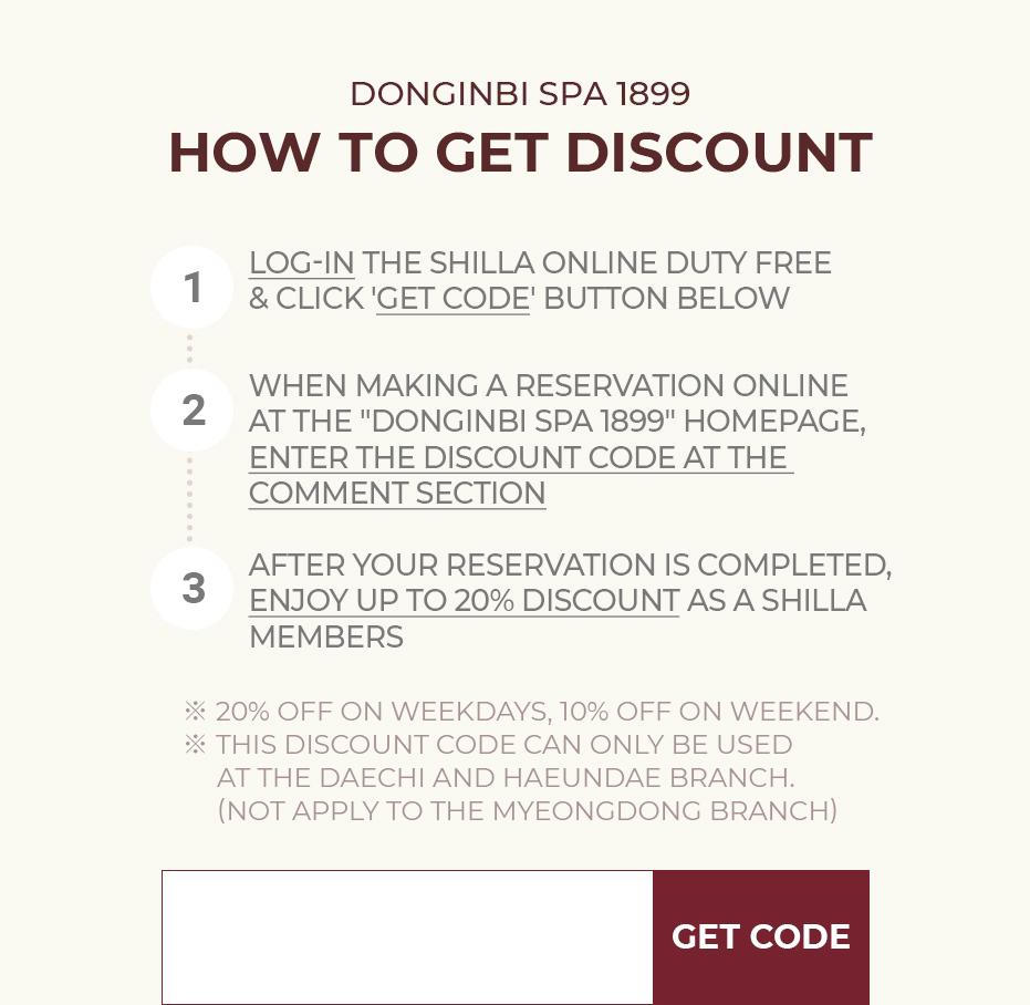 ドンインビ SPA 1899 割引コード利用方法