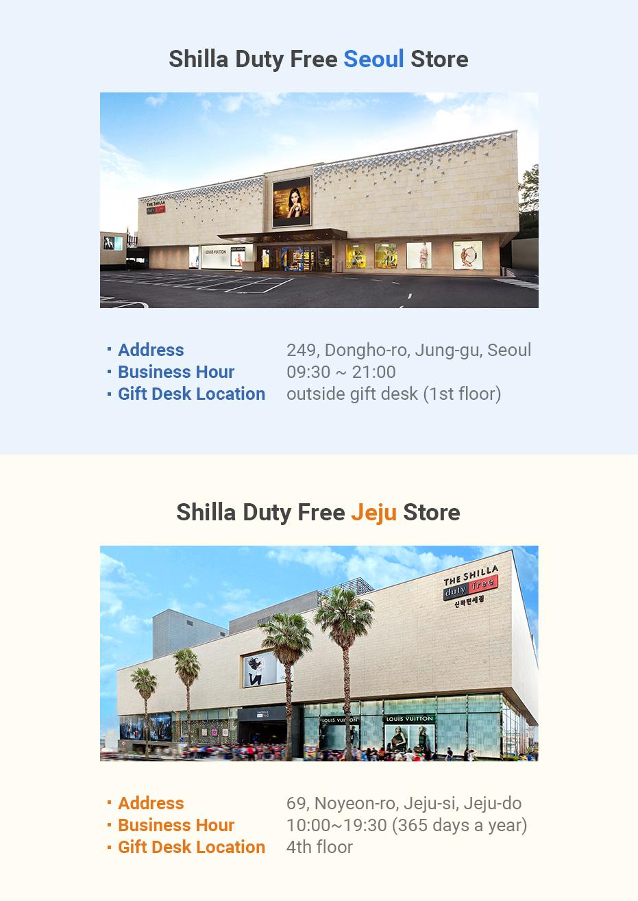 shilla Duty Free Seoul / Jeju Store