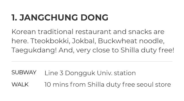 1. JANGCHUNG DONG