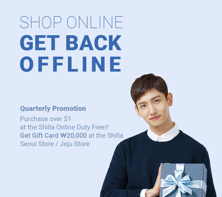 SHOP ONLINE GET BACK AT THE AIRPORT