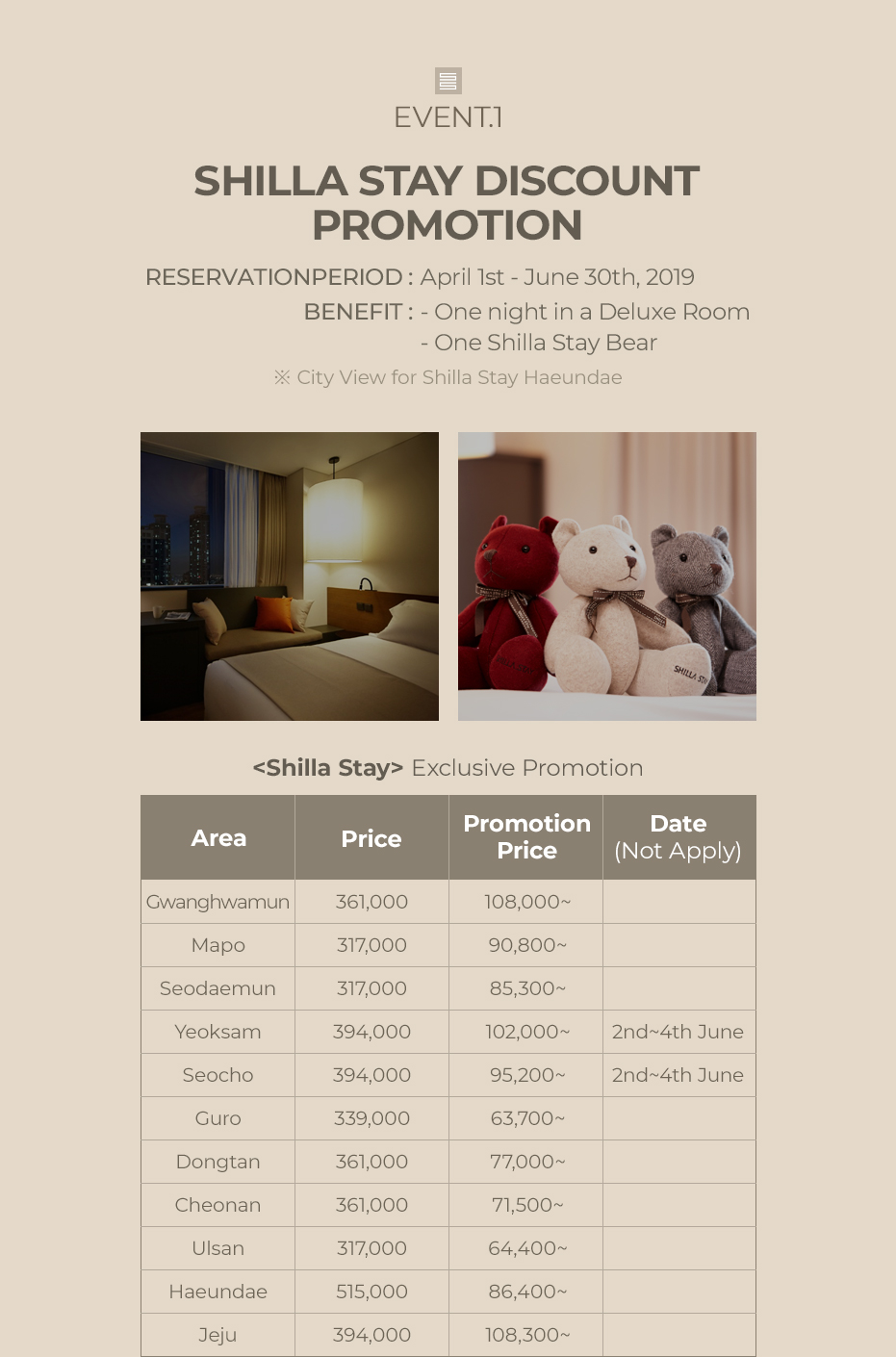 EVENT 1 SHILLA STAY DISCOUNT PROMOTION