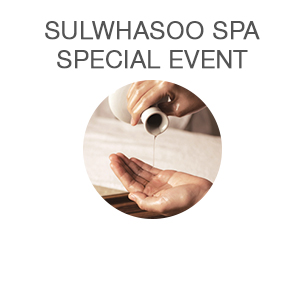 SULWHASOO SPA   SPECIAL EVENT