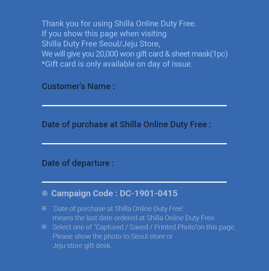 Thank you for using Shilla Online Duty Free.