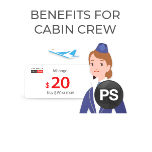 BENEFITS FOR CABIN CREW