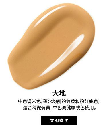 大地. 中色调米色,蕴含均衡的偏黄和粉红底色, 适合稍微偏黄, 中色调健康肤色使用。
