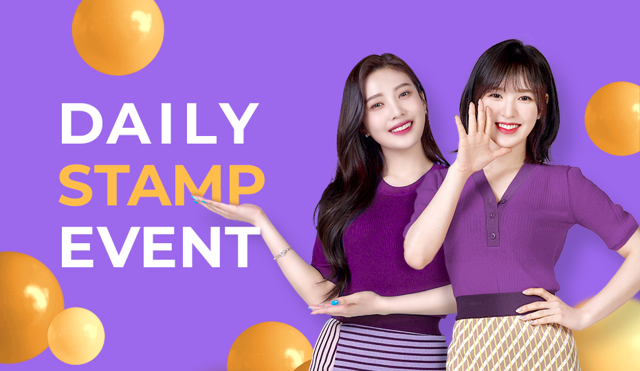DAILY STAMP EVENT