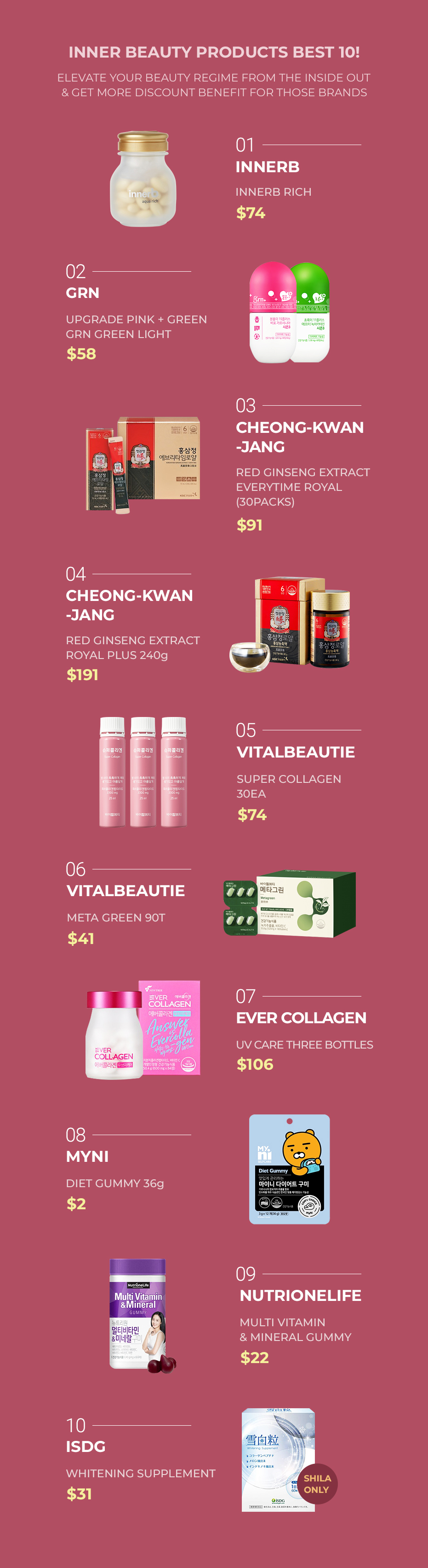 INNER BEAUTY PRODUCTS BEST 10!