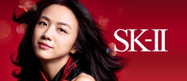 SK-II 12월<br>사은 이벤트