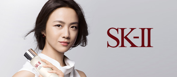 SK-II 4월<br>상품평 이벤트
