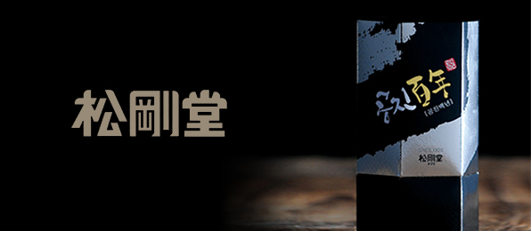 송강당<br>사은 이벤트