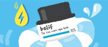 BELIF/빌리프<br>8월 스페셜 이벤트