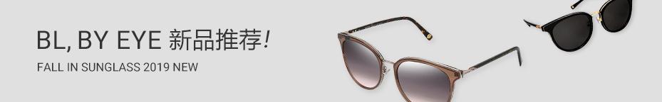 巴利&巴尔曼 太阳镜<br> 新商品推荐展