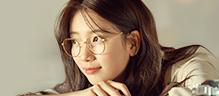 카린<br>안경 신상품 제안전
