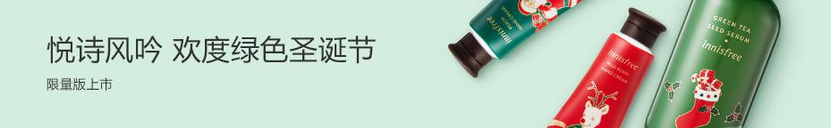 悦诗风吟<br>网上免税店上市