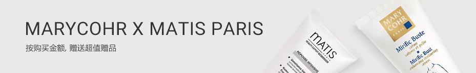 MARYCOHR X MATIS PARIS<br>保湿推荐展