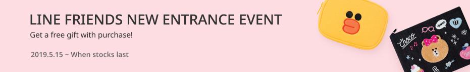 LINE FRIENDS<br>NEW ENTRANCE EVENT