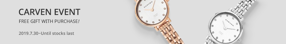CARVEN WATCH<br> GIFT WITH PURCHASE