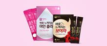 애플트리 김약사네<br> 신규입점 사은 이벤트