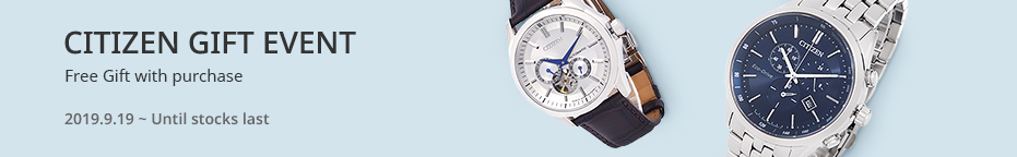 CITIZEN<br>GIFT WITH PURCHASE