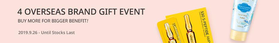 KISSME,BARULAB,MELANO CC,BIFESTA<br>GIFT EVENT