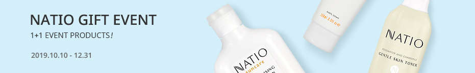NATIO<br>GIFT EVENT