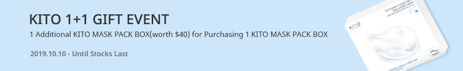 KITO<br>FREE GIFT PROMOTION