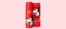 SK-II<br>특별이벤트
