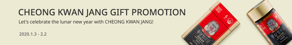 CHEONG KWAN JANG<br>2020 NEW YEAR PROMOTION