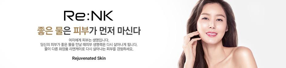 RE:NK