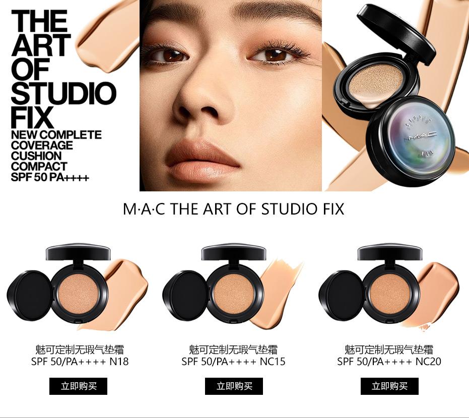M∙A∙C THE ART OF STUDIO FIX