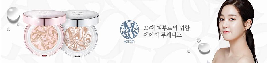 20160607172711shilla main_age20's_1606.jpg