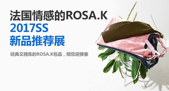 ROSA.K新品展销展