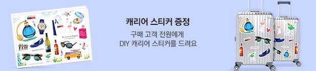 인천공항점 브랜드 기획전