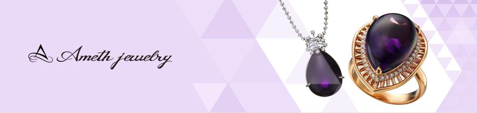 憬兴紫水晶
