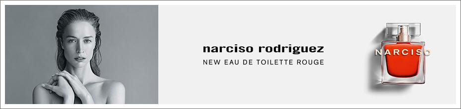 나르시소 로드리게즈
