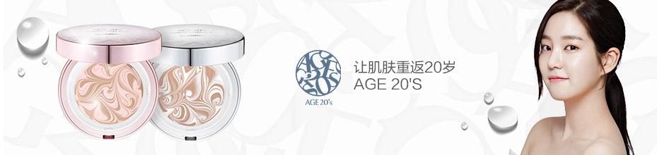 2016060813431shilla-main_age20's_1606.jpg