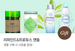 20160823175231main_promotion_produce&rewined_309_213.jpg