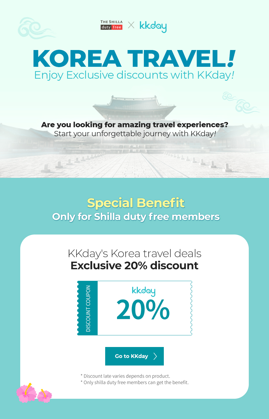 KOREA TRAVEL! Enjoy Exclusive discounts with KKday!