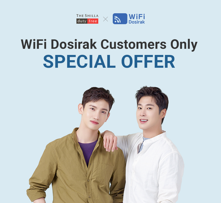 WiFi Dosirak Customers Only Special Offer