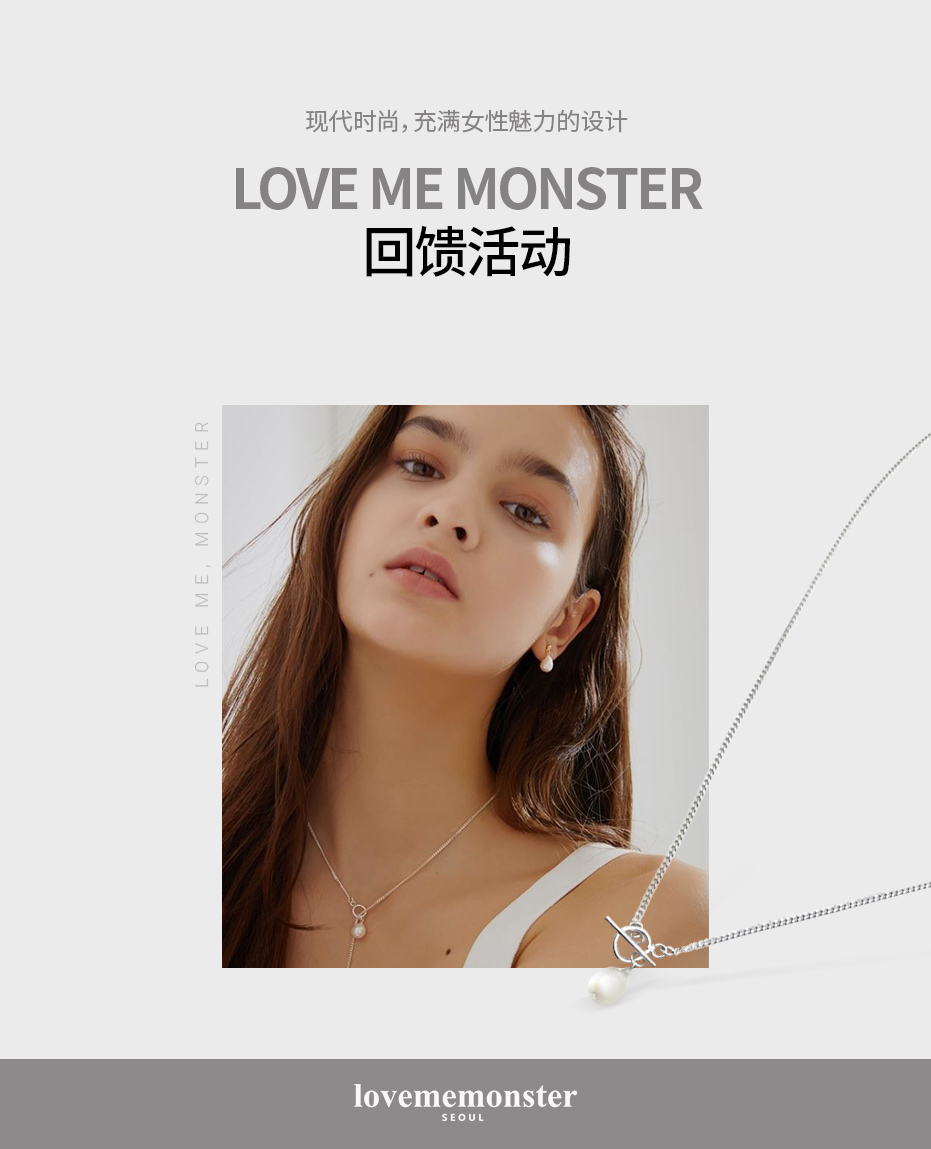 LovemeMonster