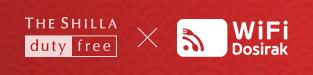 WiFi Dosirak