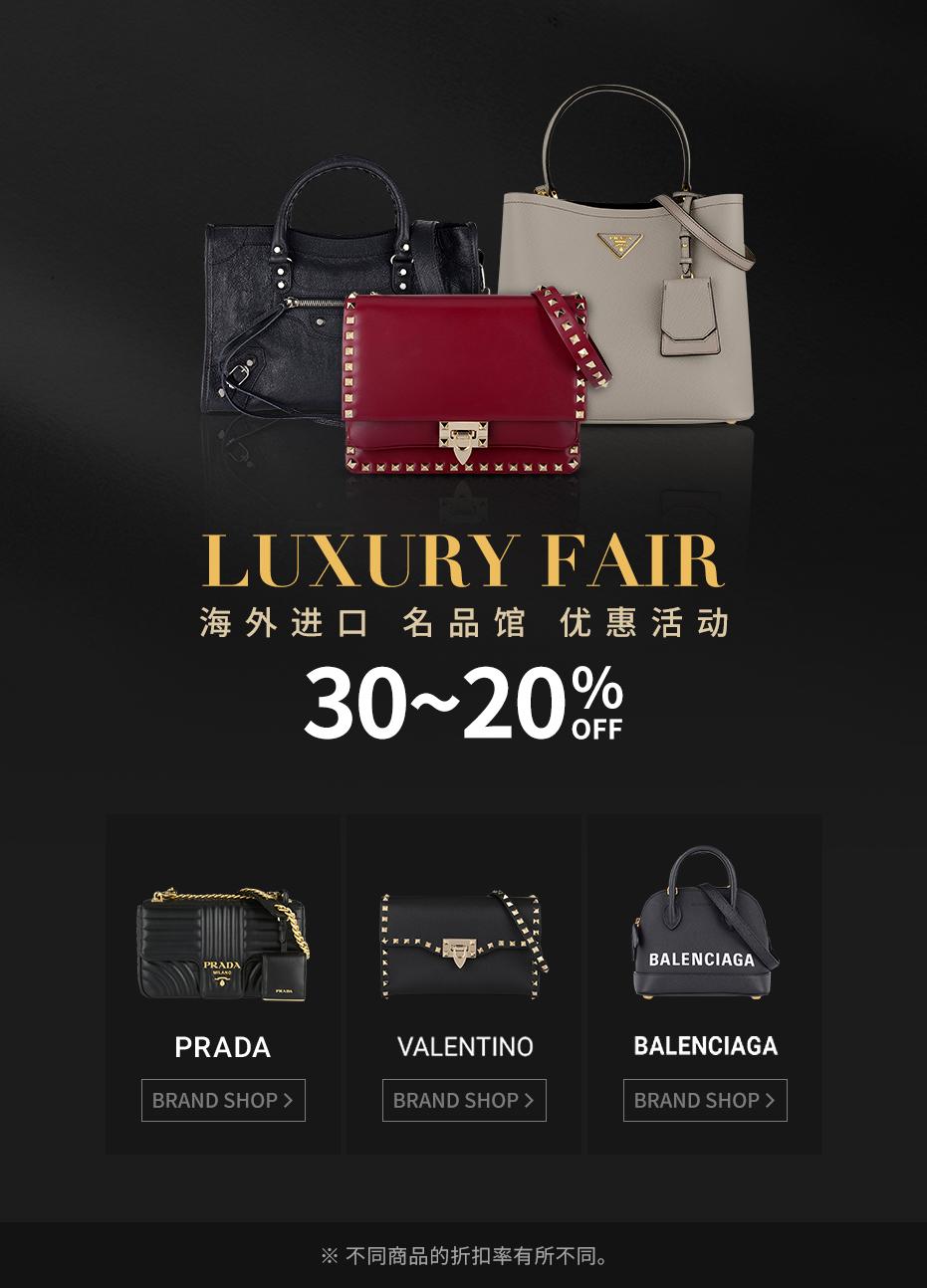 LuxuryFair