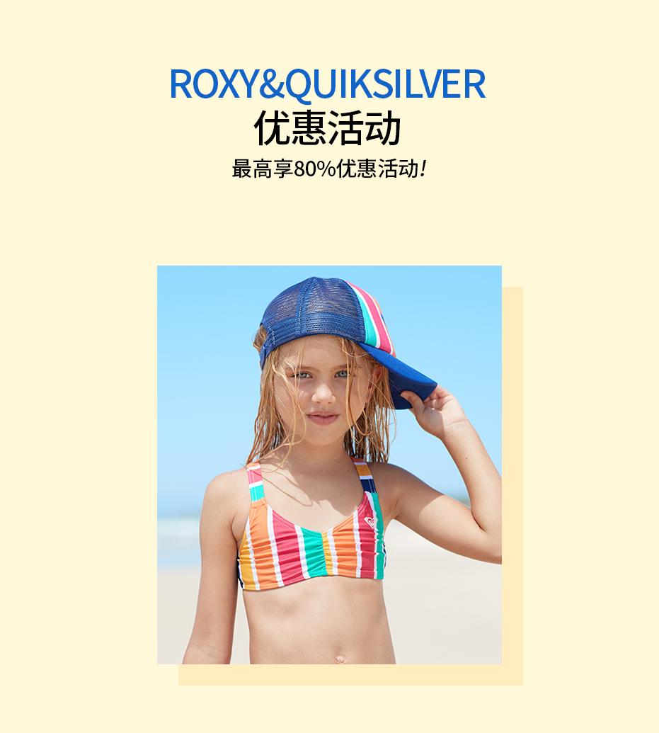 ROXY&QUIKSILVER