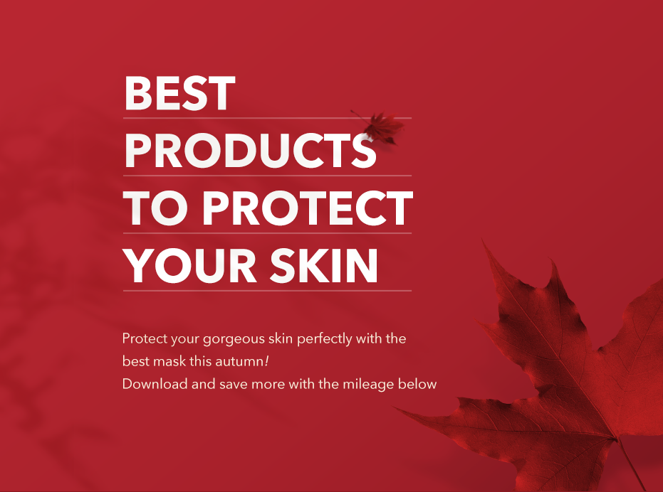 BEST  PRODUCTS TO PROTECT YOUR SKIN