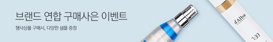 달바&티르티르&닥터펩티<br>신년맞이 사은이벤트