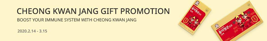 CHEONG KWAN JANG<br>NEW SEMESTER EVENT