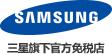 三星旗下新罗免税店 SAMSUNG