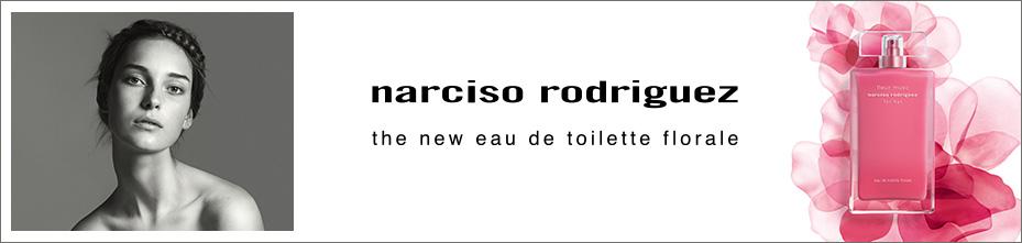 ナルシソ・ロドリゲス